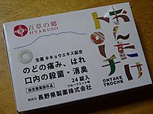 Dsc09911800