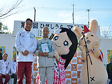 038marathon20181216