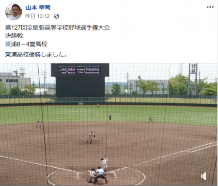 Baseball-higashiura-high20190601