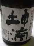 Imgp3405sc
