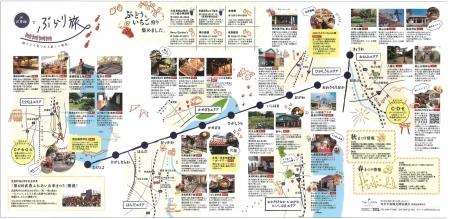 Jr-taketoyo-line-buraritabi-2019b2