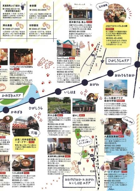 Jr-taketoyo-line-buraritabi-2019b3