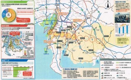Nagoyamikawa-douro2019