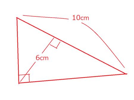 Q-area-of-a-triangle