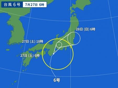 Typhoon6-nari-20190727