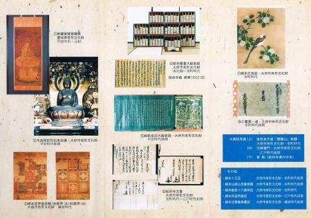 Enmeiji-temple20191005