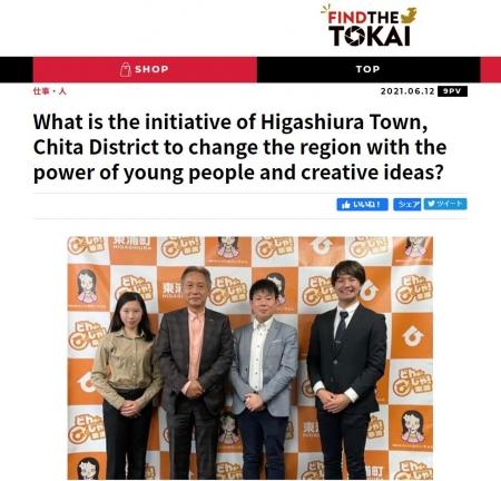 Find-the-tokai20210612en