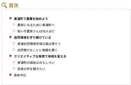 Find-the-tokai20210612jp2
