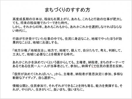 Gendaifukushi20200619f