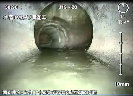 Gesui-chousa-20201020-image
