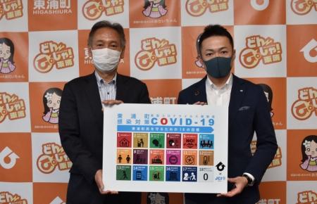 Handajc-covid19-campaign11000nnn