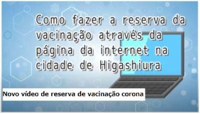 Higashiura-covid19-vaccination-for-portu