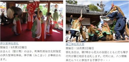 Higashiura-no-matsuri2021c