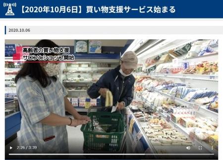 Kaimonoshien-medias20201006