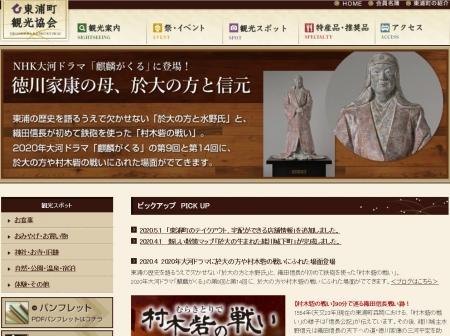 Kankoukyoukai20200617kirin