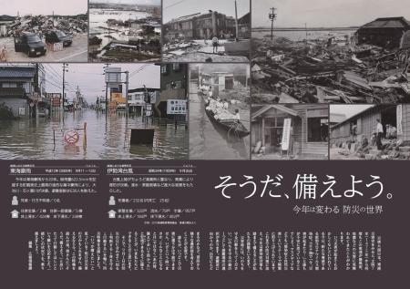 Koho-higashiura20200901-02