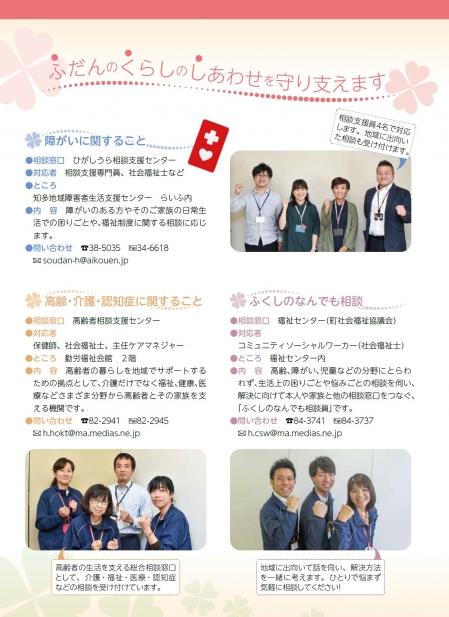 Kurashinokomarigoto20201101b