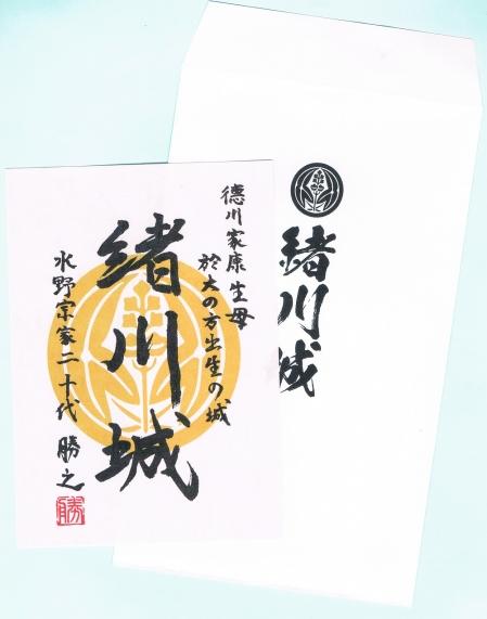 Ogawajou-ojouin2021n