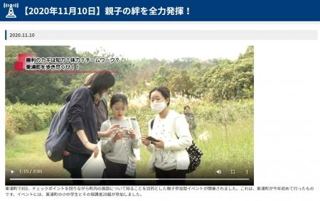 Oyako-walking20201108