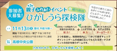 Oyako-walking20211113p