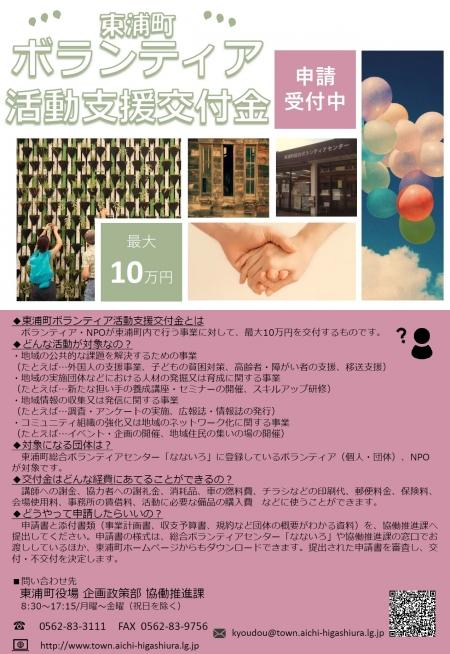 Photo_20210607011401