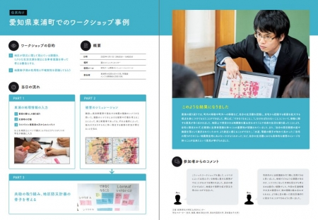 Scirexcenterpamphlet03