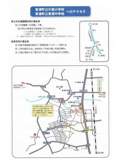 Wakusan20200822d